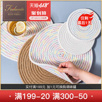 Insulated table mat Japanese-style Western food mat sand pot mat small tea cup mat Bowl pad plate anti-hot heat-resistant Home Creative