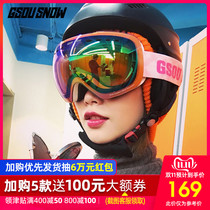 GS ski glasses myopia hip-hop men and women anti-fog skiing equipment mountaineering snow skiing goggles goggles