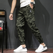 2019 new camouflage pants mens casual pants loose sweat pants pants feet pants male Korean version of the trend of spring and summer