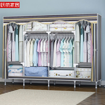 Wardrobe simple cloth home cloth cabinet rent room modern economy wardrobe Assembly dormitory hanging wardrobe simple