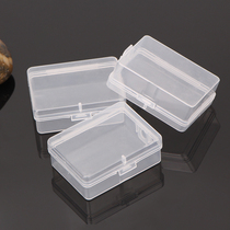 Rectangular plastic box small box transparent plastic box needle button storage Box tool box component box with cover