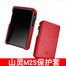 Yamamoto M2s Leather sleeve m2s player protection sleeve MP3 leather sleeve Hard Leather sleeve official version of the original original
