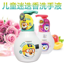 South Korea imported pororo po Lulu infant children foam hand sanitizer baby home antibacterial bubble hand sanitizer