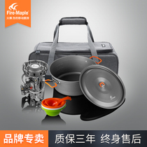 Fire Maple outdoor camping pot set Rock cold wind stove portable picnic feast Hot Pot cooker gas stove