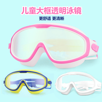 Childrens goggles boys professional waterproof anti-fog HD swimming glasses Girls Children large frame diving swimming equipment