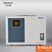 People electrical household voltage regulator 220v automatic 10000W air conditioning refrigerator AC 10KW power supply
