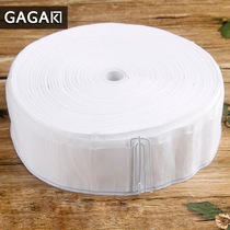 gagaku curtain hook cloth tape curtain tape curtain accessories accessories white tape thickened cloth head