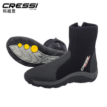 Italy CRESSI dry diving boots diving shoes 5MM thick scuba diving boots
