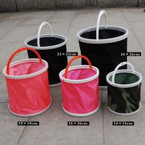 Round EVA folding bucket bucket fish bucket rope length 5 5 meters Ultra-Wear-Resistant bucket trumpet