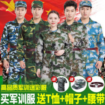 Camouflage suit male summer jungle thin section Special Forces uniforms training suit female genuine wear-resistant students military training