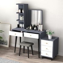 Nordic Dresser Bedroom Makeup table ins small type economy multifunctional table modern simple small stool