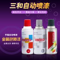 Third and brand automatic spray paint metallic series spray paint hand-shake spray paint car motorcycle spray and other colors.