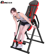 Inverted machine home fitness equipment inversion simple intervertebral disc tensile increase yoga upside-down chair artifact