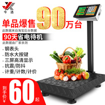 300kg electronic scale commercial small 100 kg weighing high-precision electronic weighing home scale price express pounds