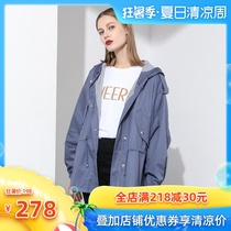 Small windbreaker female short jacket spring 2019 models popular Hong Kong wind hooded Korean casual short jacket tide