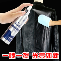 Leather oil care liquid care polishing colorless leather cleaning decontamination sheep universal black leather jacket oil