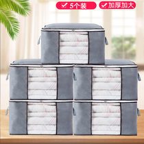 Storage bag finishing bag clothes packing bag quilt storage bag moving moisture storage household quilt storage bag