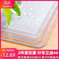 Transparent table mat pvc soft glass tablecloth waterproof oil-free anti-hot thick coffee table mat plastic Crystal Board