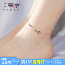 925 sterling silver transfer anklet female students girlfriends Sen Department of retro Japanese and Korean version of the simple fresh personality custom foot chain