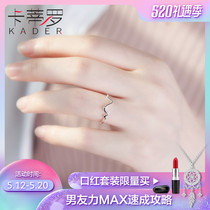 s925 sterling silver ring female Japan and South Korea index finger ring tide personality simple little finger ring ring opening red with the same paragraph