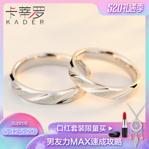 Cartier Luo couple ring a pair of mens ring female sterling silver Japanese and Korean vegetarian ring simple creative single original design