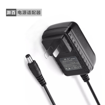 Secco Hisense backgammon valley day mobile DVDEVD small TV power adapter charger 12V2A