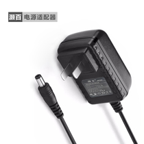 Taiwan Electric X10 3G Eight core tablet charger 5V 2.5A DC3.5 round Head power adapter