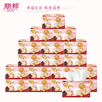 Libang 4 layer baby tissue paper wholesale family loaded FCL paper napkin napkin 3 mention 18 package combination