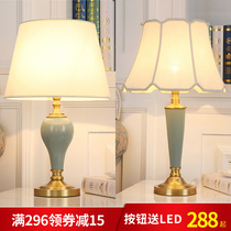 Bedroom bedside table lamp European copper ceramic living room Showroom Home dimming lamps desk retro American simple