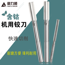 Cobalt-containing machine reamer straight handle machine reamer stainless steel reamor 3 4 5 6 7 8 10 12MM H8