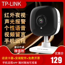 TP-LINK 32GB wireless camera wifi smart network mobile phone remote monitor HD suite home night vision TL-IPC12C sound and Light Alarm 2 million pixels