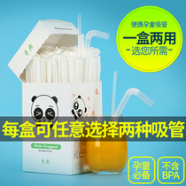 Disposable child pregnant women monthly drink ingress porridge drink lazy straw transparent plastic can bend independent packaging