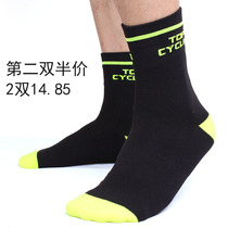 TOPCYCLING summer and winter riding socks in the long tube men and Women general outdoor sports wear-resistant bike