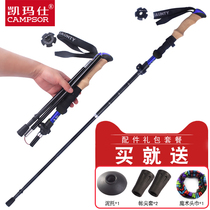 Mountaineering equipment outdoor climbing stick walking stick climbing equipment self-defense stick solid wood collapsible walking stick walking stick