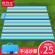 Outdoor mats thickened moisture-proof mats picnic beach mats picnic cloth portable lawn mats picnic picnic picnic picnic waterproof