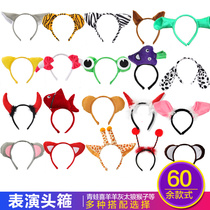 Childrens Day Monkey Year cartoon animal head band headband make-up ball party decoration supplies anime cos dress