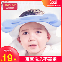 Baby shampoo artifact baby child childrens bath waterproof ear wash hair shower cap silicone adjustable