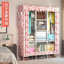 Simple wardrobe cloth wardrobe steel cloth rental room hanging wardrobe dormitory Assembly modern simple storage cabinet