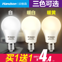 Henderson e27 screw LED Bulb Energy-Saving lamp super bright home lighting e14 warm white warm yellow warm light bulb