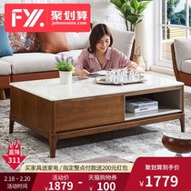Feiyi Xuan Nordic coffee table simple small apartment marble coffee table table living room solid wood coffee table f8673c