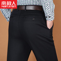 Mens trousers business spring Tencel casual pants middle-aged mens dad pants mens spring and autumn models loose straight Wild