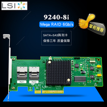 LSI MegaRAID 9240-8i SAS disque array raid carte PCIE disque dur expansion carte 8 ports 6 Go s