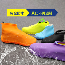 Silicone rain boots women waterproof shoes fashion rain non-slip wear-resistant outdoor rubber rain childrens students rain boots