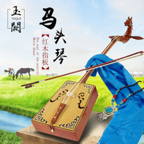 Inner Mongolia national musical instrument horse touqin mahogany fretboard horse touqin adult children playing models