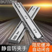 Solid special drawer rail damping buffer rail slide stainless steel silent three-section drawer slide rail