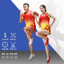 Track and field match suit male students tight professional body test marathon sprint training running vest sportswear