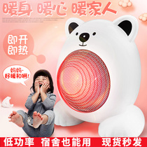 Desktop heater home energy-saving heater small electric heater speed heat heating student dormitory Mini Sun