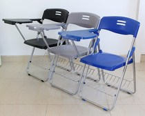 Press conference Room chair folding training chair with writing Board student table and chair all-in-one Office connected table Bench Chair