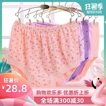 Mom underwear cotton middle-aged high waist large size triangle underwear female granny old shorts loose cotton pants