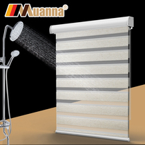 Germany MU Anna soft yarn curtain curtain curtain Nordic simple shade waterproof blinds bathroom curtains free punch